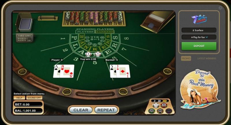 Bitcoin gambling website 7Bit Casino casino